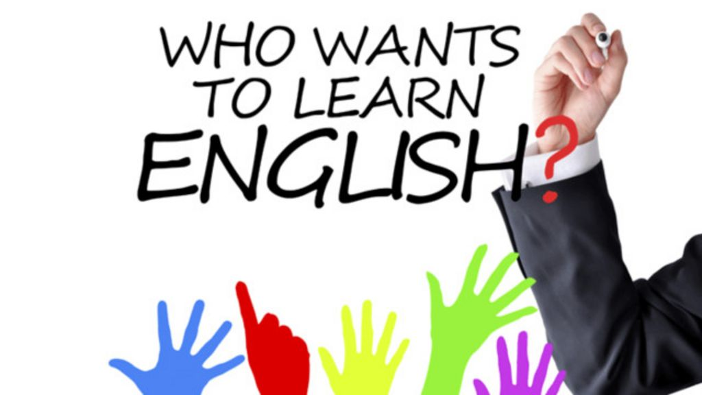 Английский Программа Тест