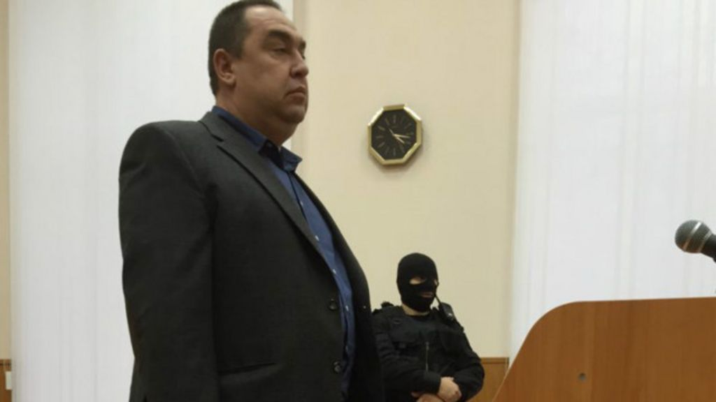 би-би-си русская служба новостей видео