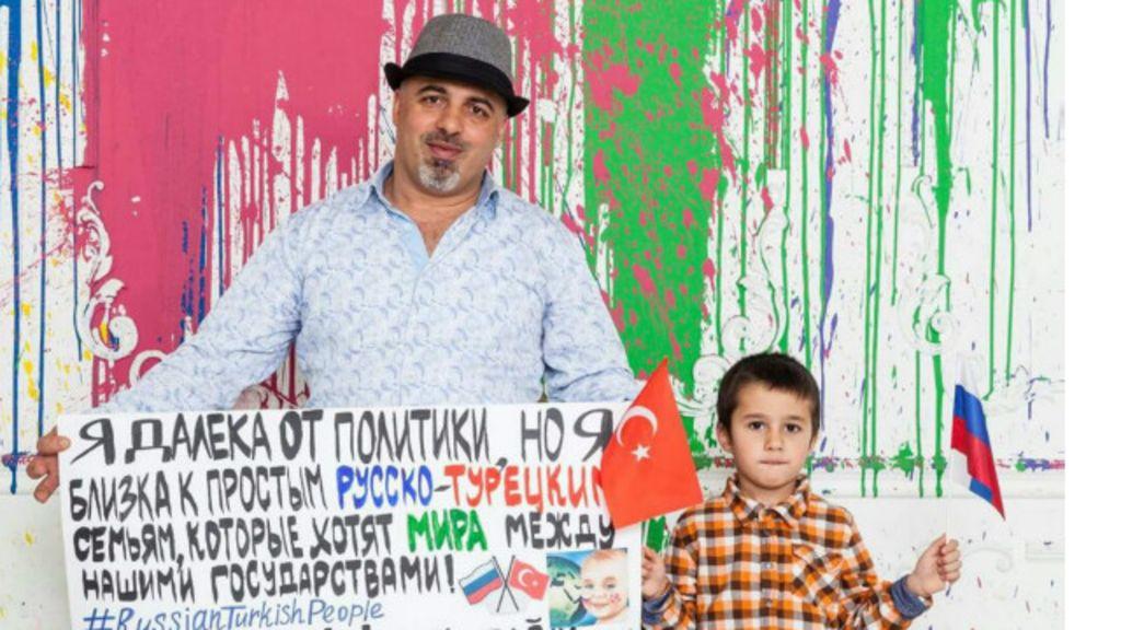 Новости белоруссии и россии мира