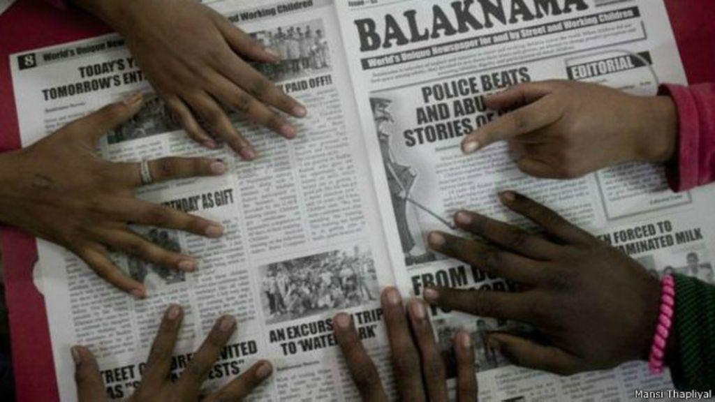 O jornal feito por crianças exploradas na Índia - BBC Brasil