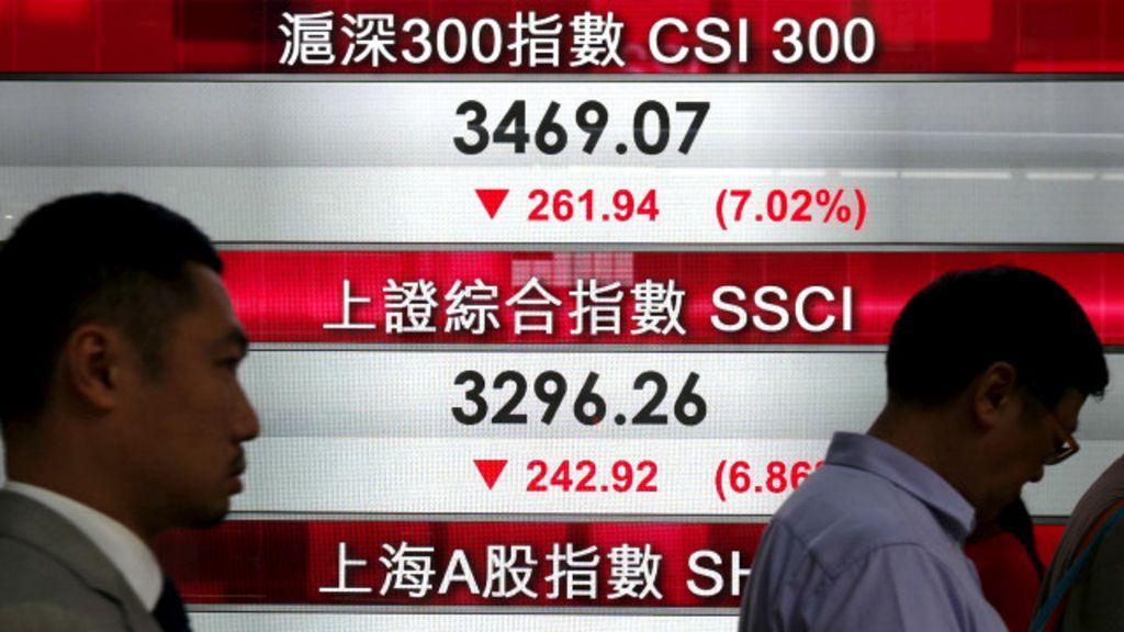 China activa cierra automático del mercado accionario tras ...