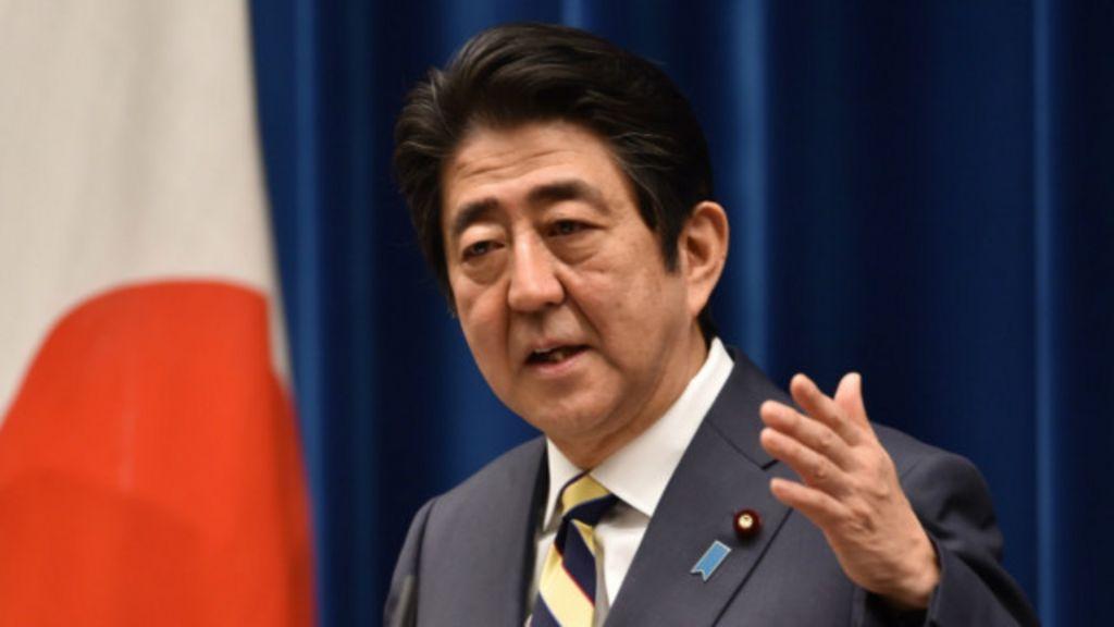 Япония Заключения Мирного Договора