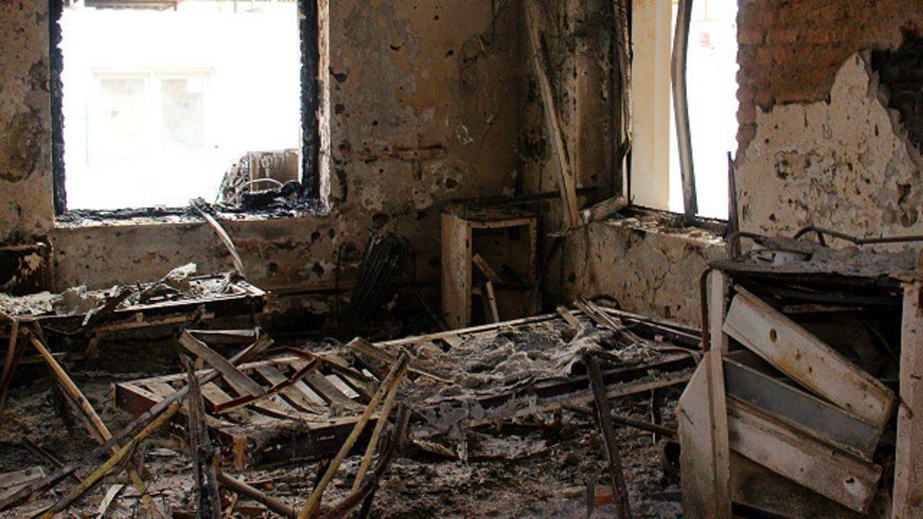 Afganistan'da hastaneyi vuran ABD personeline disiplin cezası