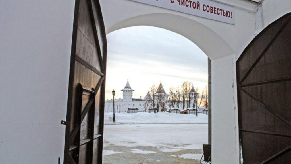 Que tal se hospedar na prisão mais 'linha-dura' da Sibéria? - BBC ...