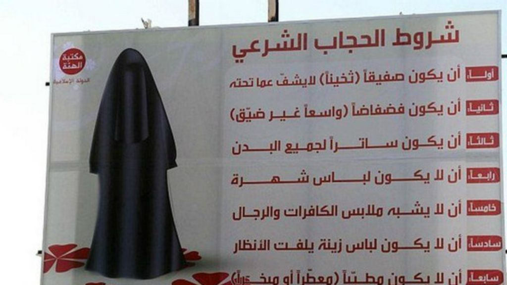 تنظيم الدولة يفرض سيطرته الكاملة على مدينة سرت الليبية