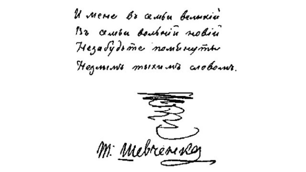 19 березня для мене особливий день, адже саме в цей день народилась моя улюблена (і не тільки моя) поетеса ліна костенко