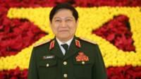 Đại tướng Ngô Xuân Lịch