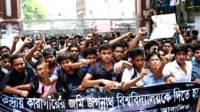 jagannath_protest