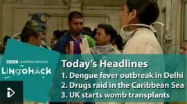 Заголовки головних новин