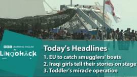 заголовки новин