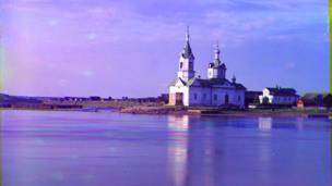 Biblioteca del Congreso, División de Grabados y Fotografías, Colección Prokudin-Gorskii