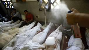 Cadáveres en El Cairo