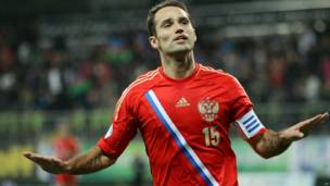 Goleador de Rusia
