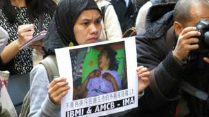 Demo TKI Hong Kong