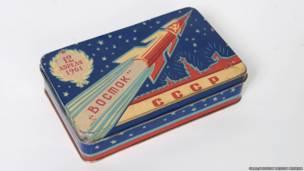 """Caja de latón """"Vokstok"""". Imagen: cortesía de GRAD y Museo de Diseño de Moscú"""
