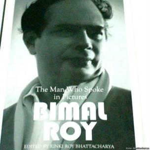 बिमल रॉय पर किताब