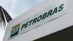 Logo de Petrobras.
