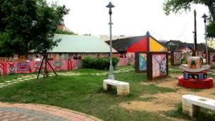 台中彩虹眷村旁的小公園