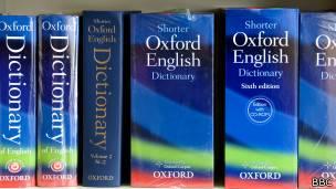 Portadas de los diccionarios Oxford