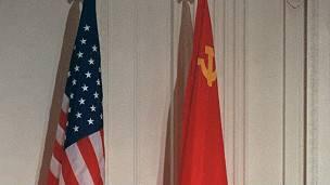 Banderas de EE.UU. y la URSS