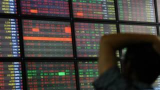 Vietnum Stock Share