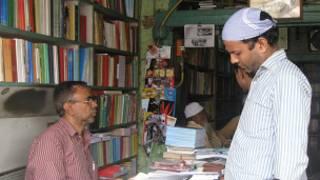 उर्दू किताबख़ाना