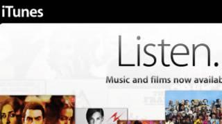 आईट्यून का वेबपेज