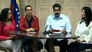Rosa Virginia Chávez, Jorge Arreaza, Nicolás Maduro y Cilia Flores