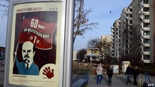 Publicidad de Lenin
