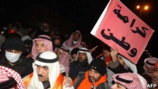 احتجاج في الكويت (أرشيف)