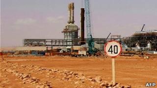 Planta de gas argelina