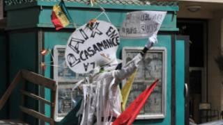 Peace in Casamance