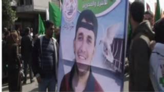 Funeral de Arafat Jaradat