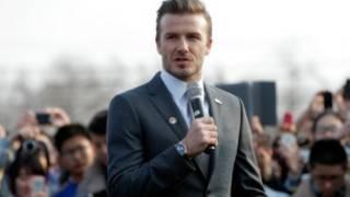 David Beckham gặp gỡ học sinh Trung Quốc