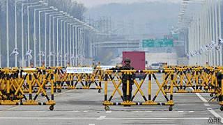 Complejo industrial de Kaesong