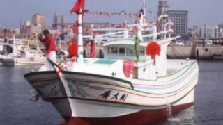 Chiếc tàu cá của ngư dân Đài Loan trước khi bị bắn