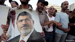 Seguidores de Morsi