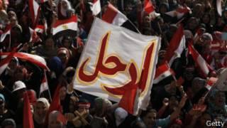 Protesto de junho no Egito, convocado pelo grupo oposicionista Tamarod (Getty)