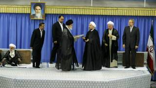 Posse de Rouhani (Foto: Leader.ir)