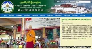Trang web của chính phủ Tây Tạng lưu vong mà Đức Đạt Lai Lạt Ma là lãnh tụ tinh thần