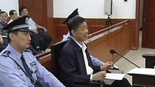 Bo Xilai a kotu