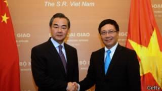 Ngoại trưởng hai nước Việt - Trung