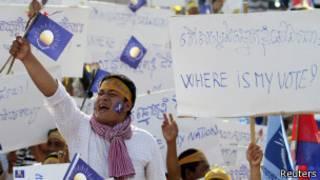 Oposicion de Camboya protesta resultado electoral