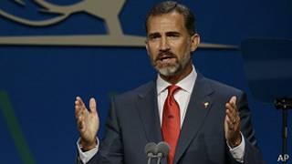 príncipe Felipe de Asturias durante presentación del COI en Buenos Aires