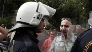 Protes penjaga sekolah di Yunani