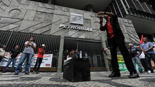 Petrobras (Foto AFP)