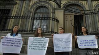Protesta por la lactancia materna en San José, Costa Rica