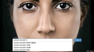 Las mujeres no deben / ONU Mujer
