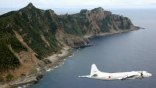 Pesawat pengintai Jepang