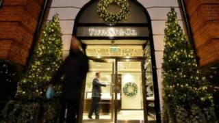 tiffany store new york